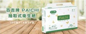 百吉Paichi抽取衛生紙100抽14包/8串