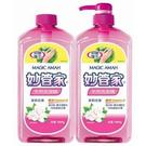 《妙管家》天然洗潔精組裝壓頭加補充瓶1000+1000gm