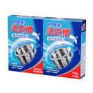 妙管家 洗衣槽清潔劑150gx6