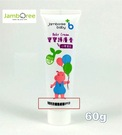 Jamboree 物理性植物防曬護膚霜SPF20