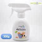 胺基酸濃縮奶瓶清潔液 300g