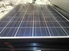 太陽能板處理