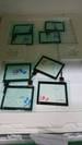 平板玻璃處理