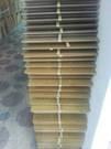 電木板處理