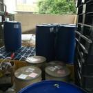 廢樹脂處理