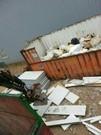 事業廢棄物處理