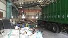建築廢棄物處理