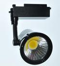LED軌道燈 投射燈 投射燈