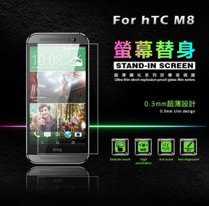 宏達電 hTC M8 抗指紋防爆鋼化玻璃保護貼/保護膜/手機玻璃膜 0.33mm / 9H