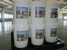 康福 KF-168 矽晶高滲透密封固化劑