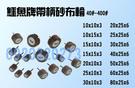 @雙榕有限公司@帶柄砂布輪、附柄砂布輪、內孔研磨、食品機械研磨
