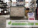 空間整合規劃 一 防潮石膏磚