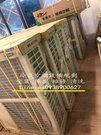 空間整合規劃 一 冷氣空調設備的規劃、冷氣保養、維修清洗。
