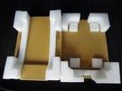 禾義國際包裝材料有限公司