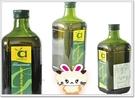 西班牙進口特級冷壓初榨橄欖油