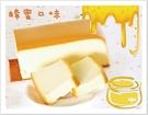 海綿蛋糕(檸檬,蜂蜜口味)