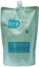 CYS2劑水狀
