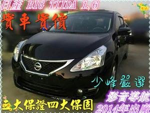 日產 BIG  TIIDA    中古車/二手車