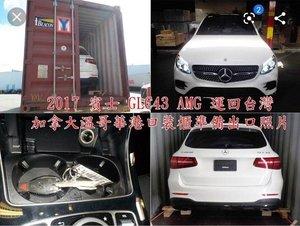 2017年 賓士GLC43 AMG滿配  國外裝櫃實圖