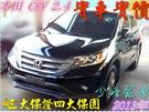 HONDA 本田 CRV2.4    中古車/二手車