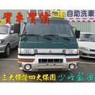 三菱MITSUBISHI DELICA廂車   中古車/二手車