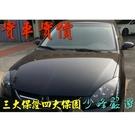三菱MITSUBISHI  LANCER EI    中古車/二手車
