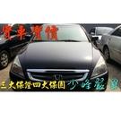 本田 HONDA   K11    中古車/二手車