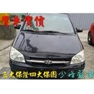 現代  HYUNDAI  GETZ 5D  06年  1.3    中古車/二手車