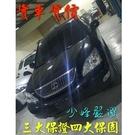 凌志 LEXUS RX330    中古車/二手車
