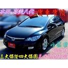 HONDA CIVIC  k12   中古車/二手車
