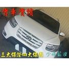 現代   HYUNDAI   SANTA   FE   中古車/二手車