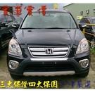 本田  HONDA  CRV  2.0cc   中古車/二手車