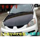 三菱  MITSUBISHI   GB LANCER  1.6    中古車/二手車
