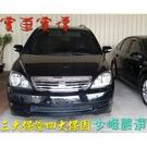 三菱 MITSUBISHI  SAVRIN  2.4   中古車/二手車