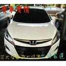 納智捷  LUXGEN U6 Turbo 旗艦版    中古車/二手車