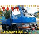三菱 MITSUBISHI CANTER 堅達10呎半貨車    中古車/二手車