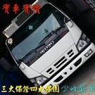 五十鈴 ISUZU ELF 4期 2.9cc 150P  10尺半     中古車/二手車