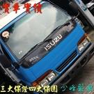 中古車 五十鈴  ISUZUU  ELF  11尺半  2.9cc 商用貨車   中古車/二手車