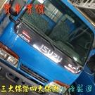 中古車  五十鈴  ISUZU ELF 標準尺  2.9cc 商用貨車   中古車/二手車