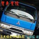三菱 MITSUBISHI  CANTER 堅達 11.5尺  商用貨車  中古車/二手車