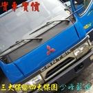 三菱  MITSUBISHI CANTER  堅達 11.5呎 2.8cc   中古車/二手車