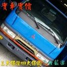 中古車 三菱 MITSUBISHI CANTER  堅達 油壓尾門  2.8cc  中古車/二手車