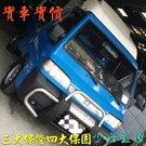 三菱  MITSUBISHI  VARICA貨車 棚子˙ 威力商用貨車   中古車/二手車