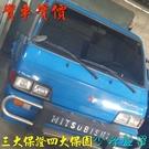 三菱 MITSUBISHI NEW DELICA 貨車棚子 2.0得利卡  中古車/二手車