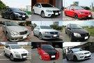 報廢汽車收購 / 報廢車回收 - 基隆 權利車收購 服務 9萬起