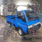 1998年 三菱威力貨車 1.1中古車/二手車