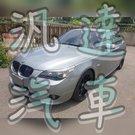 BMW E60 2005年  525 2.5cc中古車/二手車
