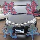 豐田TOYOTA  培利亞 2008年 2.4cc中古車/二手車