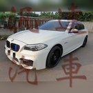 BMW F10 2014年  528 中古車/二手車