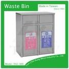 (TH2-90S)不銹鋼二分類資源回收桶